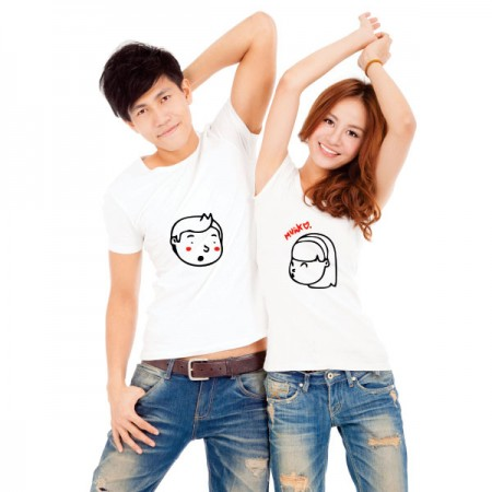 Giftsuncommon - Couple T Shirt