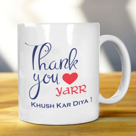 Giftsuncommon - Thank You Yaar Printed Mug