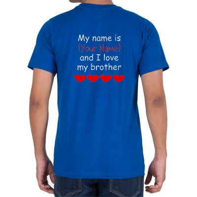 Giftsuncommon - My Name Is Printed T Shirt