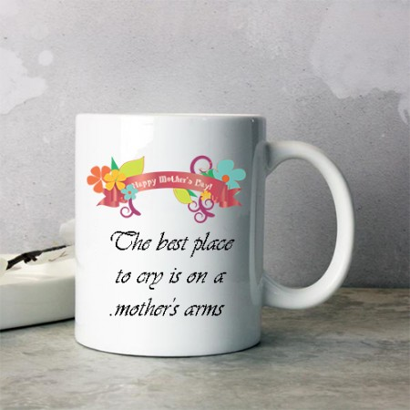 Giftsuncommon - Mothers Day Quotation Print Mug